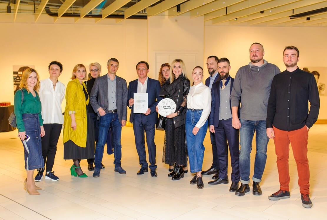 Евгений Лященко, директор «Медиа Группы Украина», команды «Теле Про» и IVORY films.