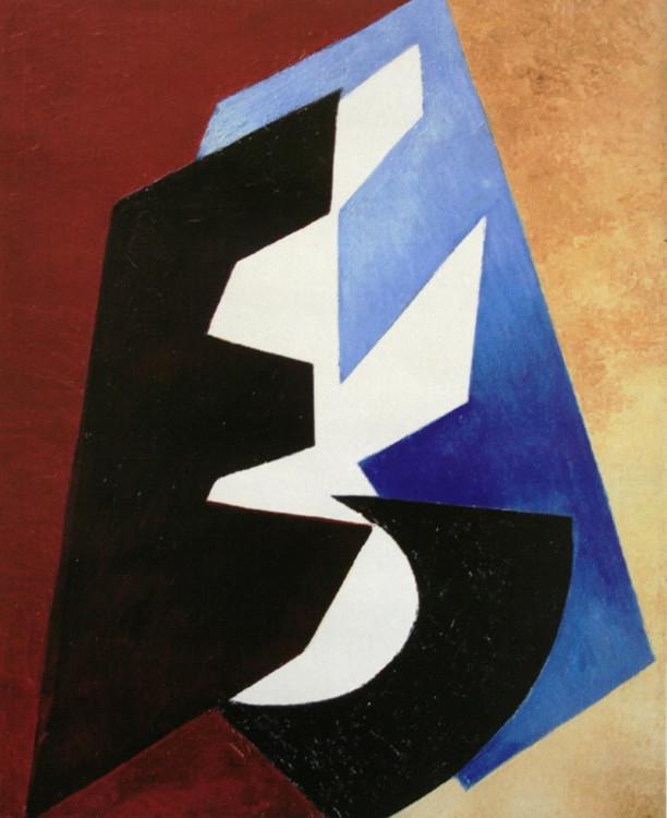 «Движение плоскостей», 1918 (Нижнетагильский муниципальный музей изобразительных искусств)