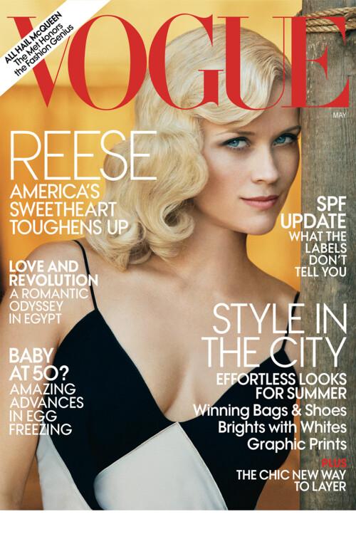 Vogue, травень 2011