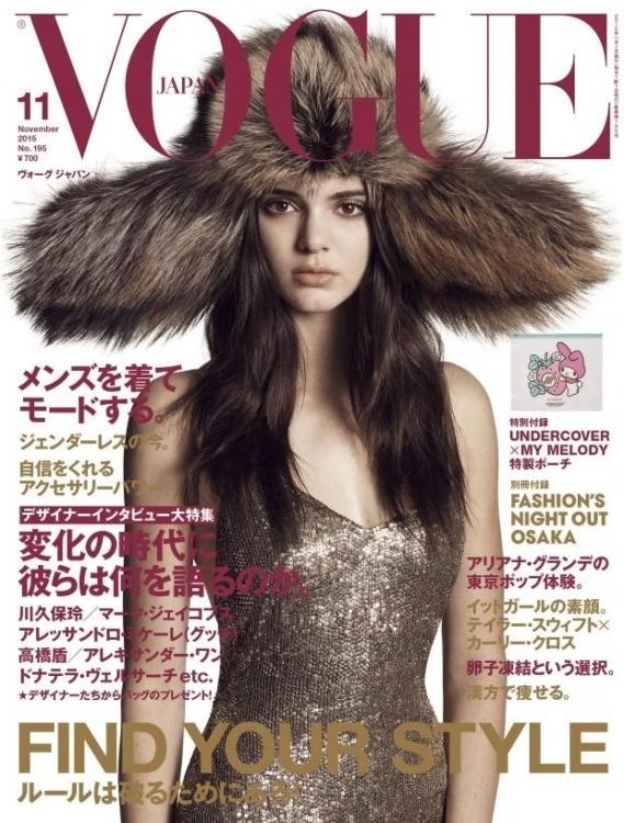 Vogue Japan, ноябрь 2015