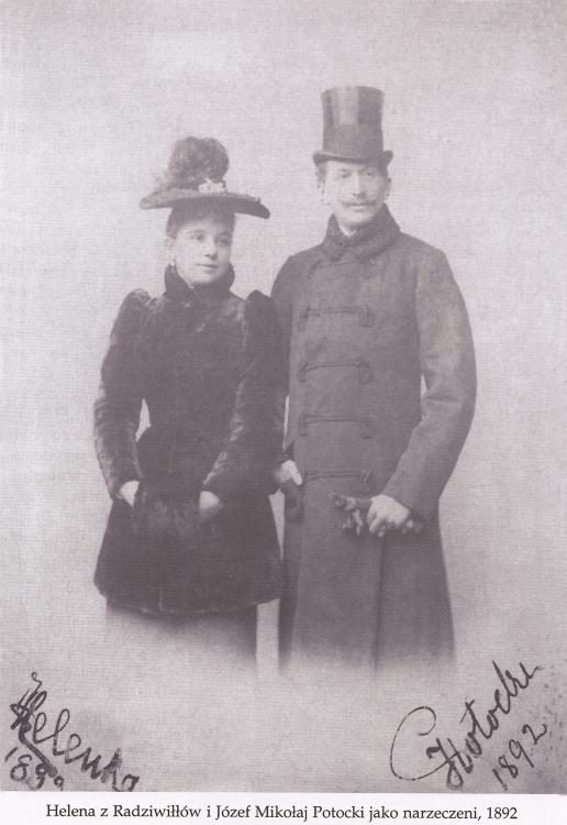 Хелен и Йожеф Потоцкие, бабушка и дедушка Изабель по отцовской линии