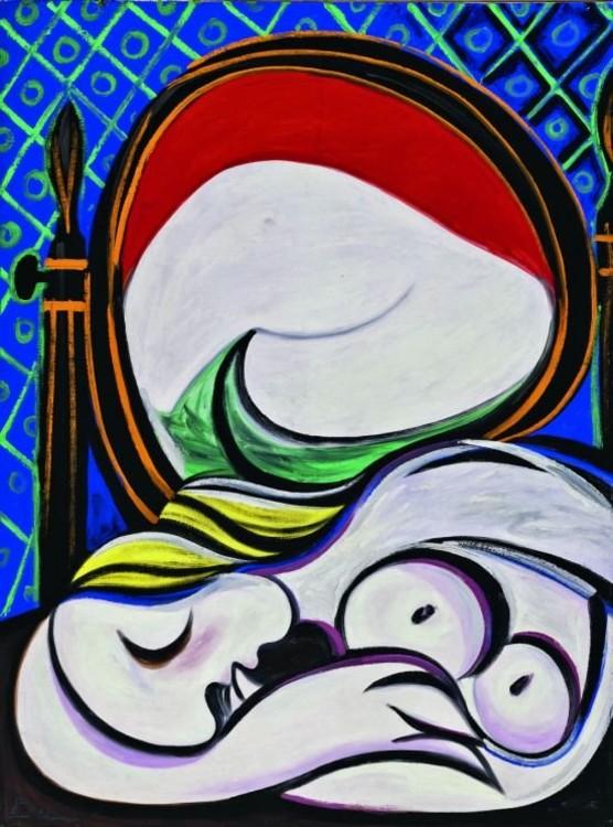 """""""Дзеркало"""", 1932"""
