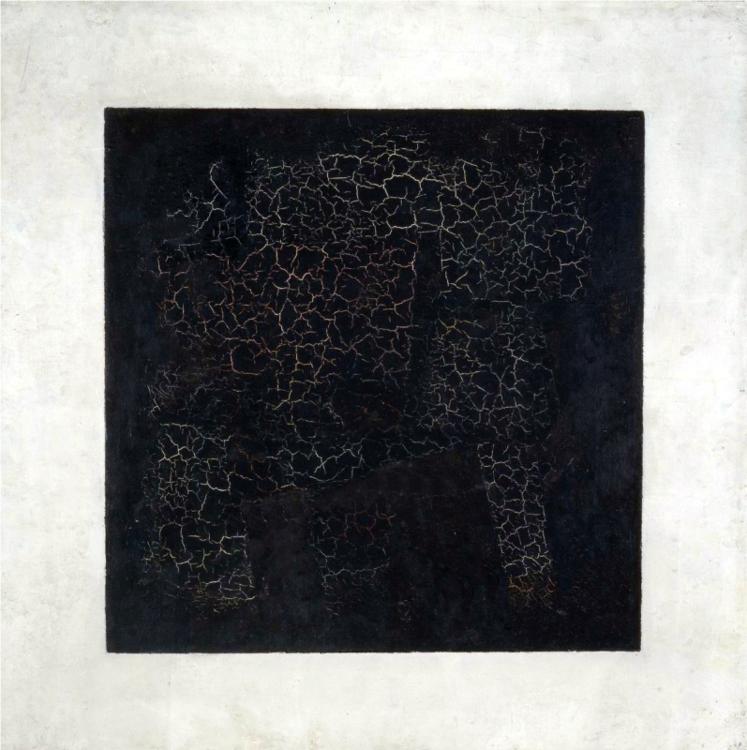«Черный супрематический квадрат», 1915 (Государственная Третьяковская галерея, Москва)