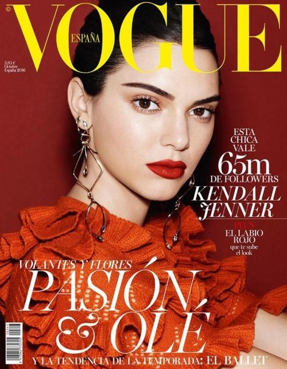 Vogue Espana, сентябрь 2016