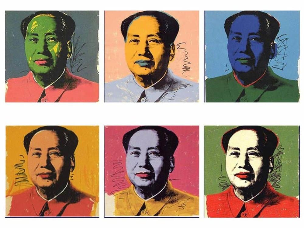 """""""Мао"""", 1973"""