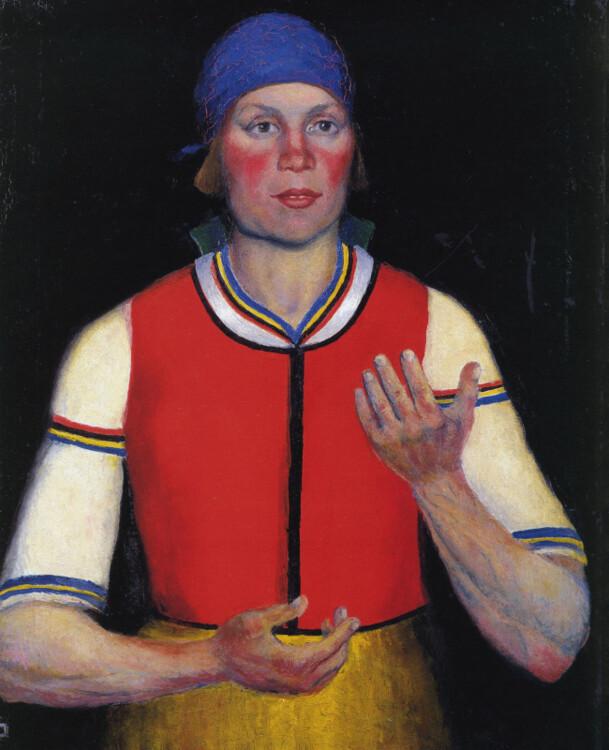 «Работница», 1933 (Государственный Русский музей, Санкт-Петербург)