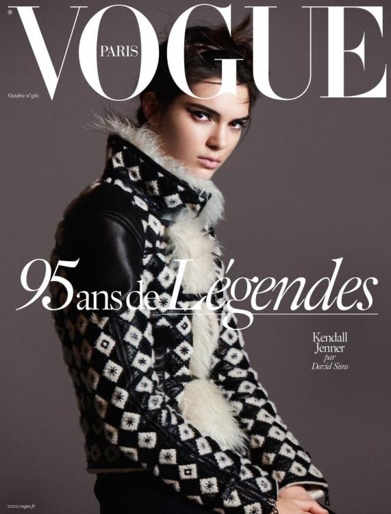 Vogue Paris, октябрь 2015