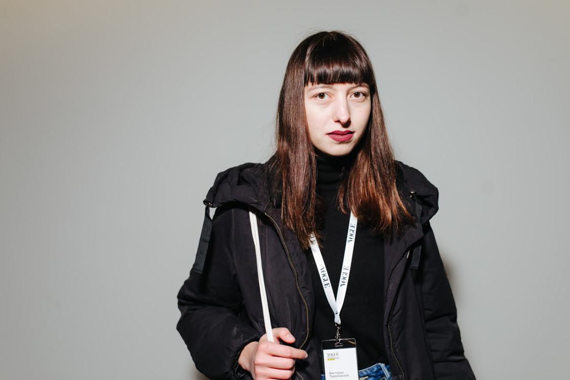 Виктория Тереховская