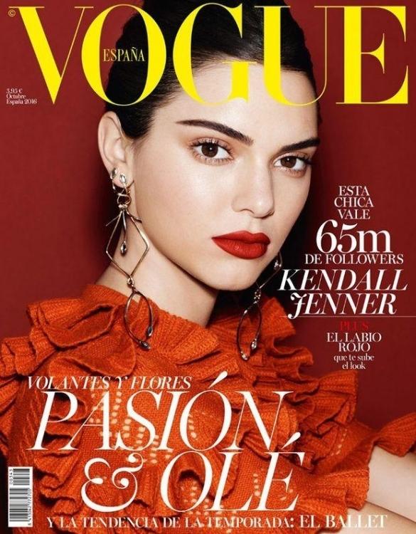 Vogue Espana, октябрь 2016