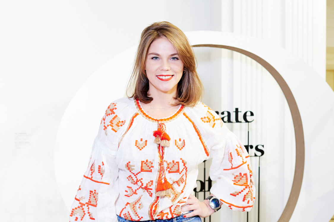 Александра Бурынская