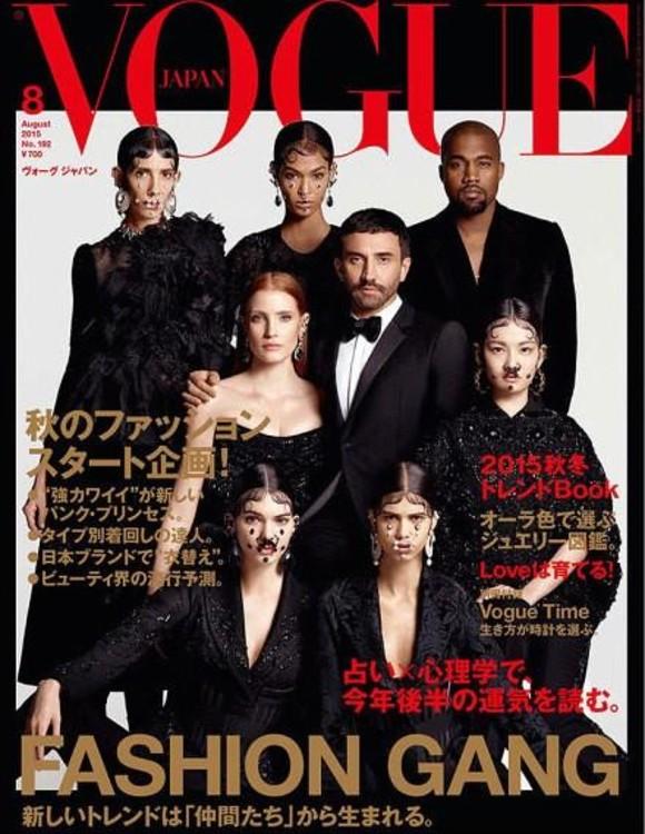 Vogue Japan, август 2015