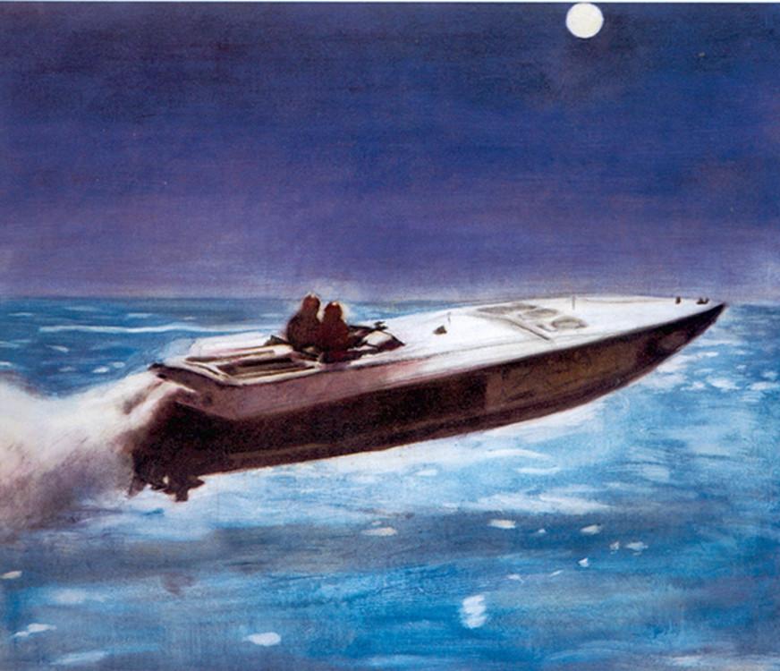 """""""Лодка, которая летит"""", 1992"""