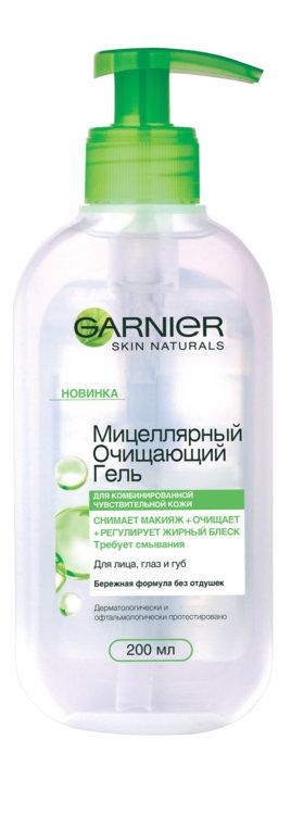 Мицеллярный гель для умывания и демакияжа, Garnier