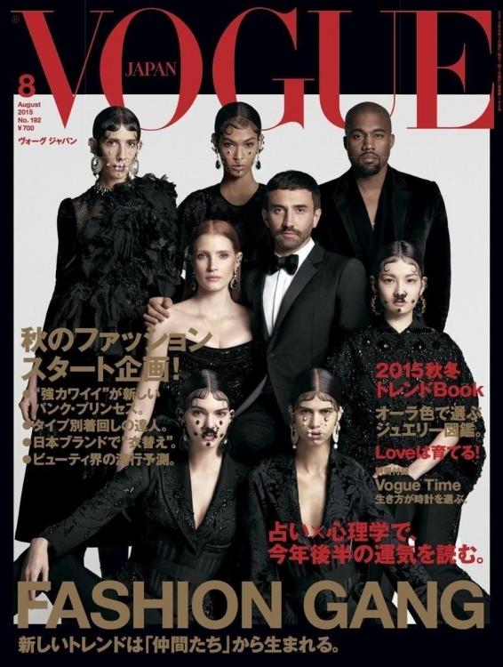 Кендалл Дженнер с Рикардо Тиши, Джессикой Честейн, Канье Уэстом, Джейми Бочерт, Джоан Смоллс и Микой Арганараз на обложке Vogue Japan, август 2015