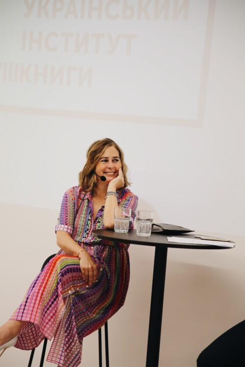 Александра Шульман