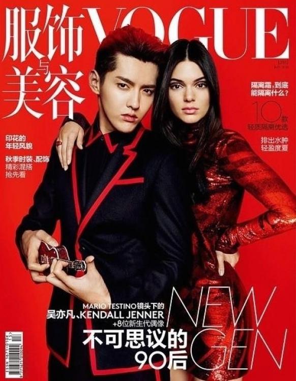 Vogue China, июль 2015