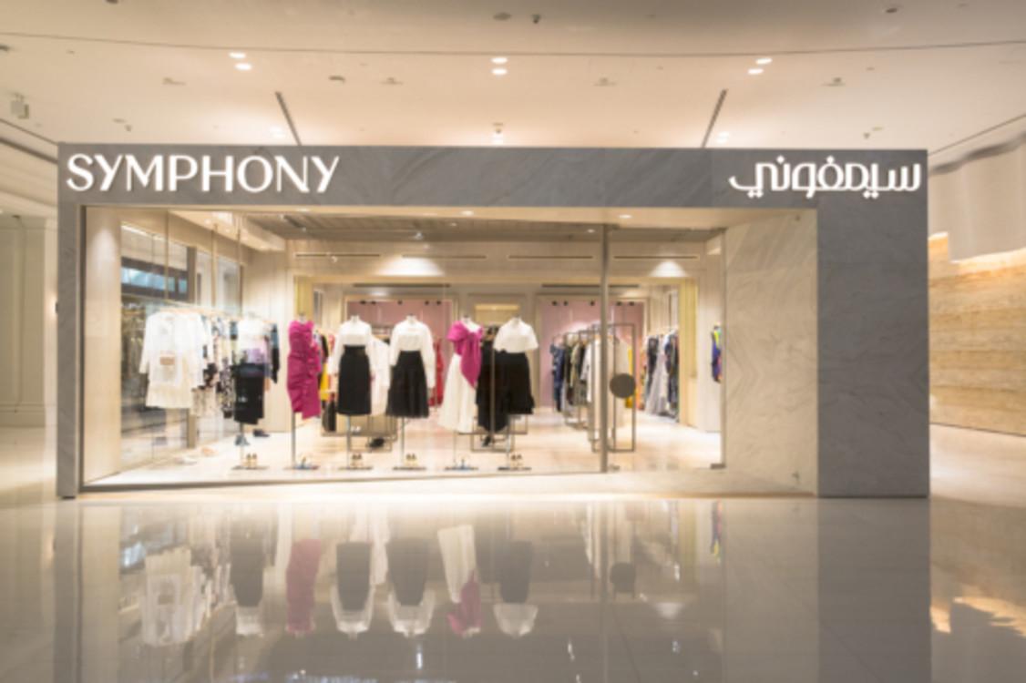 Symphony, Дубай, Арабские Эмираты
