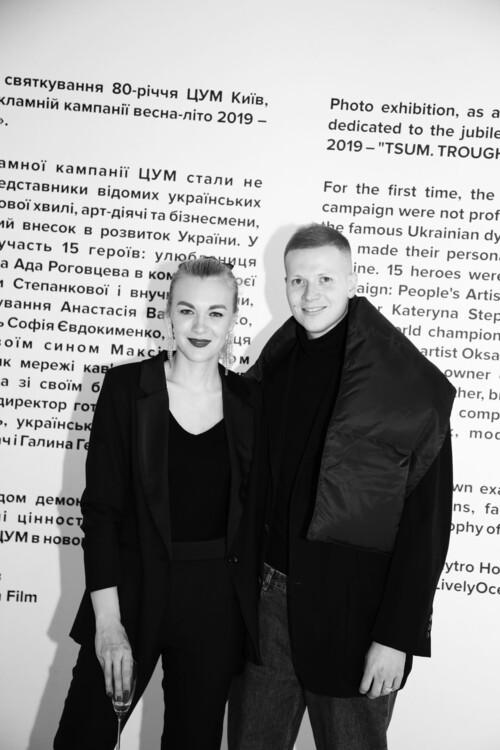 Маруся Коваль и Веня Брыкалин