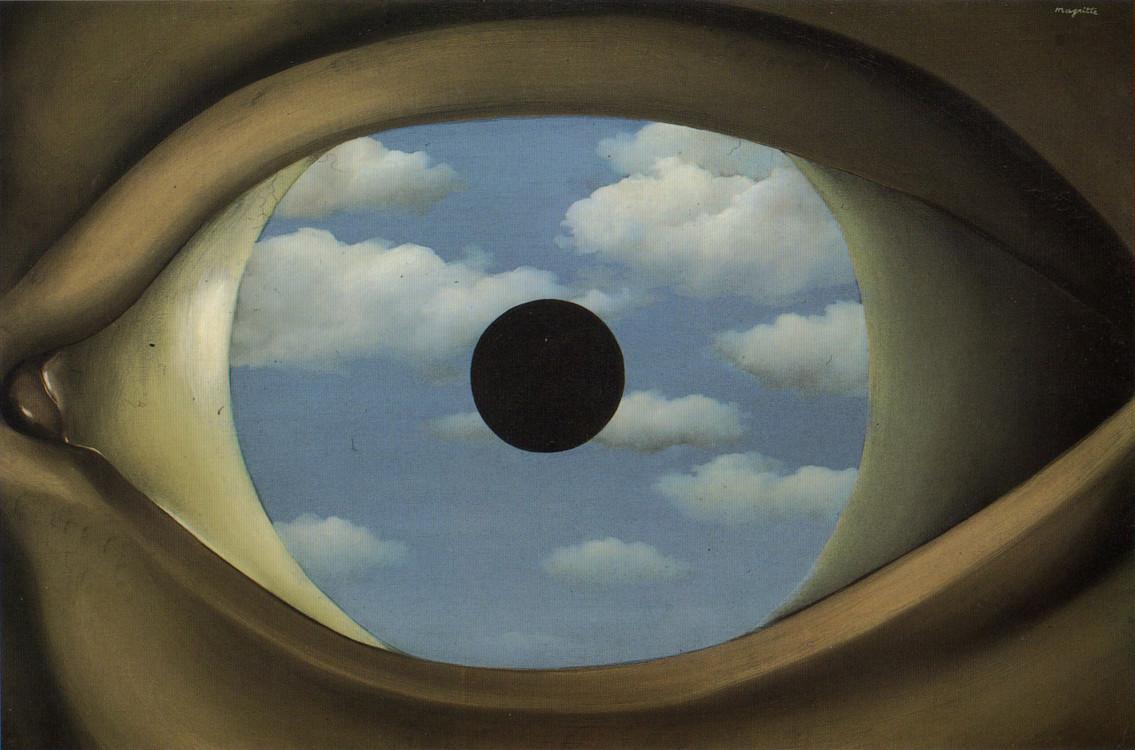 """""""Фальшивое зеркало"""", 1928, Нью-Йоркский музей современного искусства"""