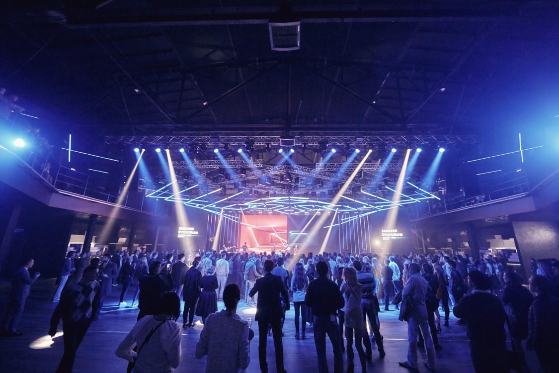 Samsung Innovations Forum 2017