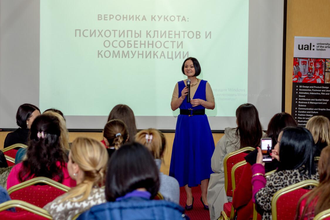 Вероника Кукота