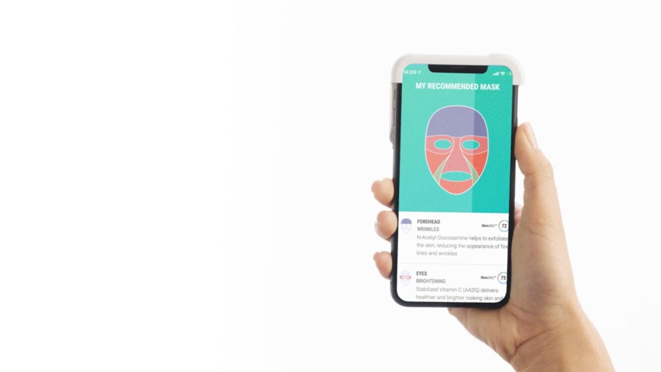 Індивідуальні маски MaskiD, Neutrogena