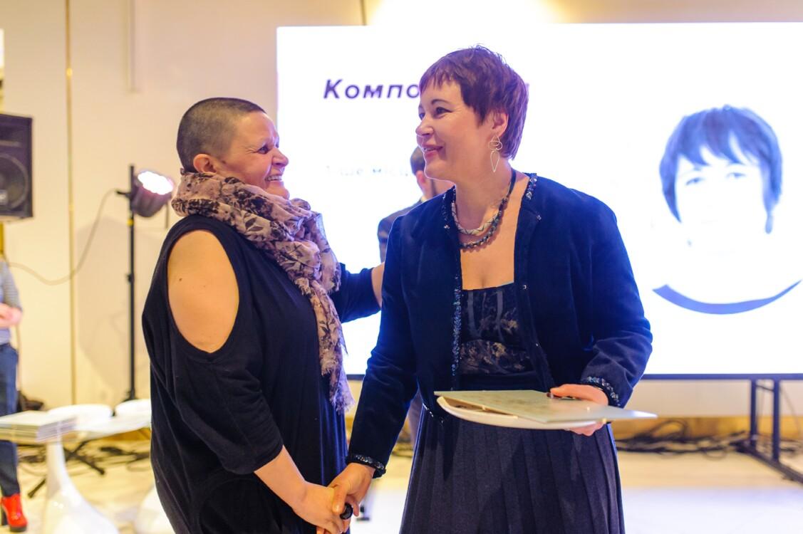 Олена Гладских і Алла Загайкевич