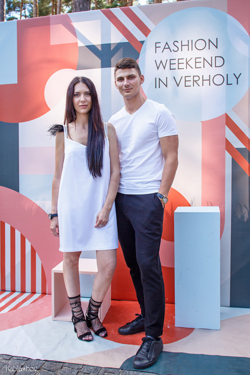 Анастасия и Ярослав Бехтир