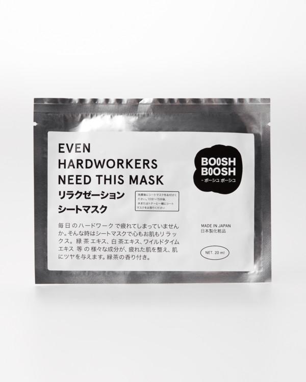 Тканевая маска Even Hardworkers Need This Mask, Boosh.Boosh
