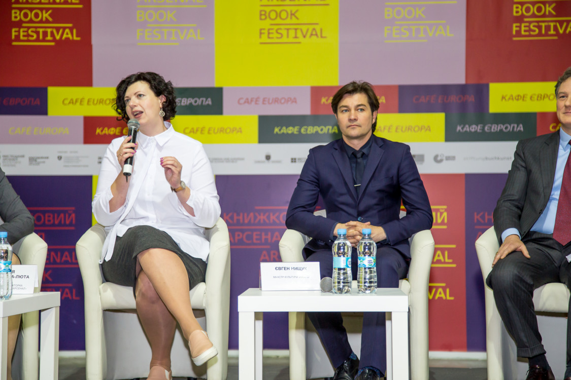 Олеся Островская-Люта и Евгений Нищук