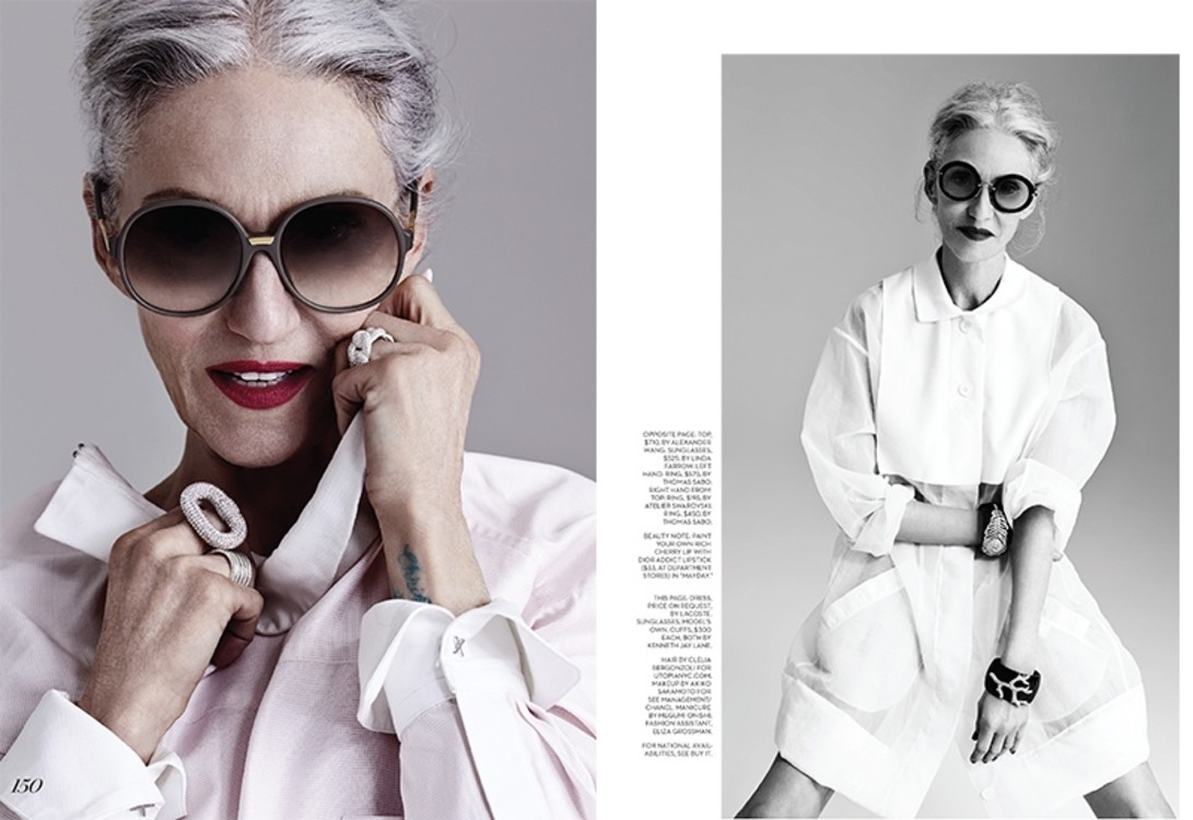 Fashion Magazine травень 2014