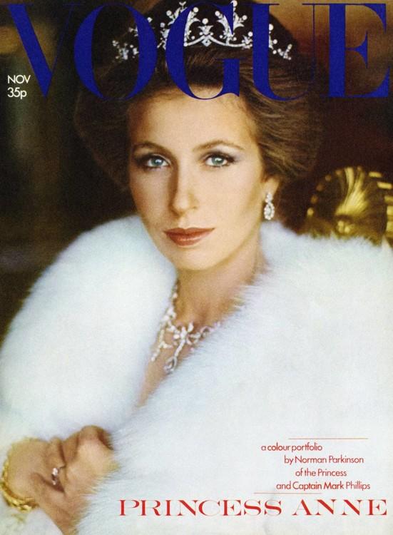 Принцеса Анна, листопадова обкладинка британського Vogue 1973 року, на честь її заручин з капітаном Марком Філліпсом