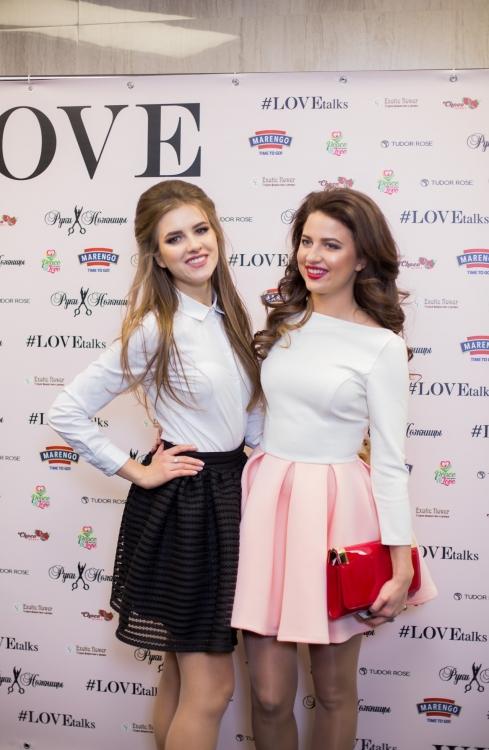 Катерина Земляная и Анна Кравченко