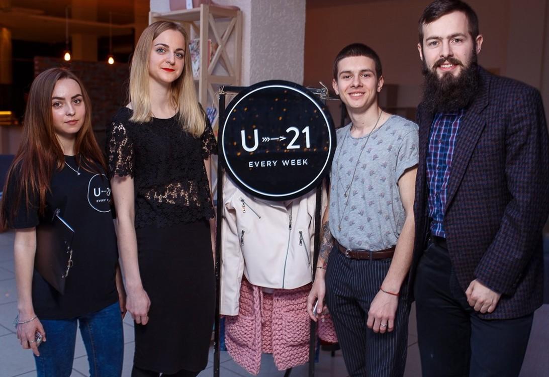 Команда U21