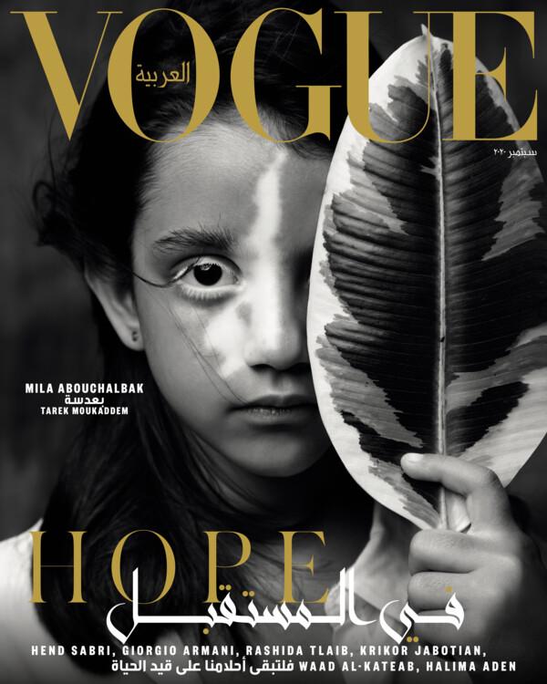 Vogue Arabia (фото Tarek Moukaddem, стиль Amine Jreissati)