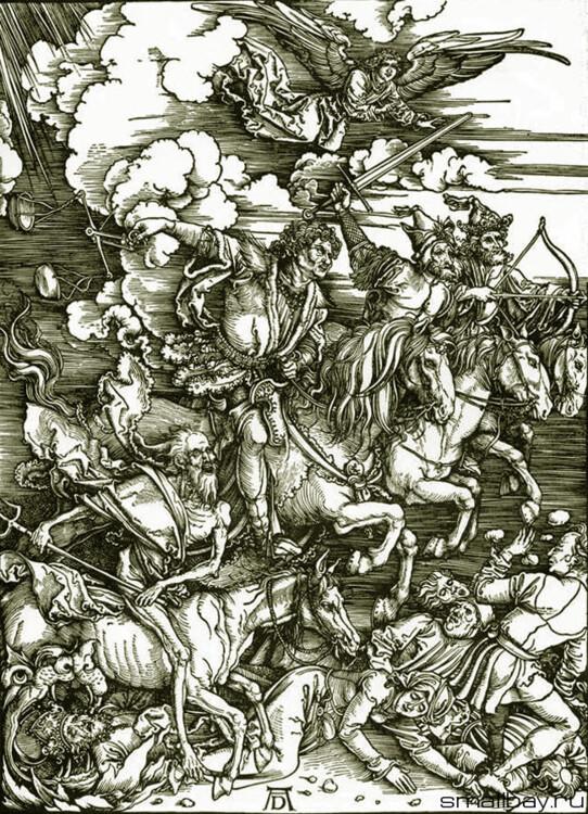 """Чотири вершники Апокаліпсису"", 1497-98 рр; Метрополітен-музей"