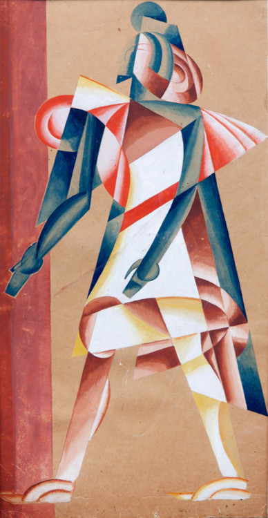 Вадим Меллер. Ассирийские танцы. Эскиз мужского костюма. Балетмейстер Балетмейстер Нижинская, Киев, 1919-20
