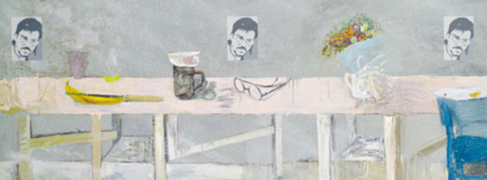 """""""День"""", 2000"""