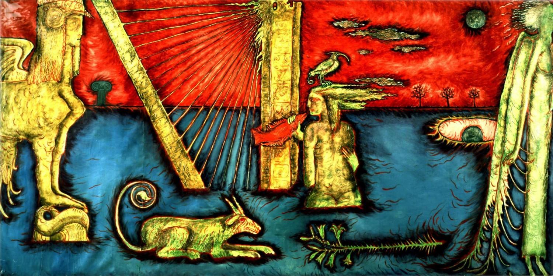 """""""Пейзажи снов"""", 1990"""