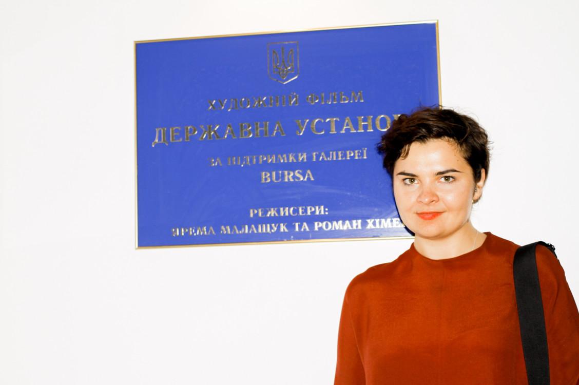 Маша Рева