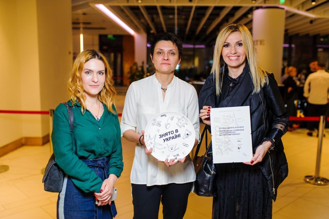 Юлия Охрименко и Елена Канишевская