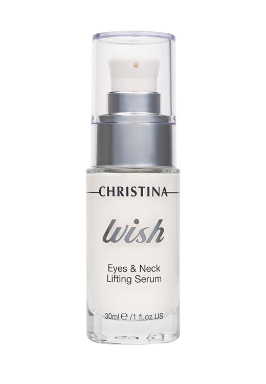 Подтягивающая сыворотка для глаз и шеи Wish, Christina