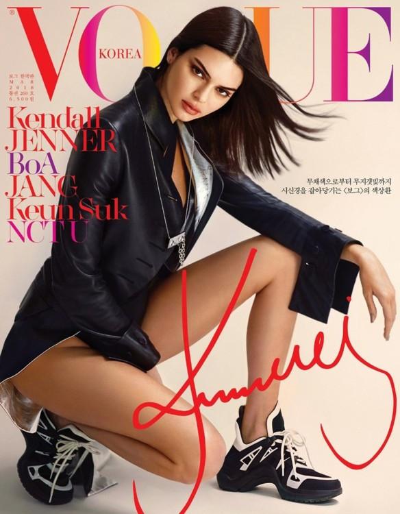 Vogue Korea, март 2018