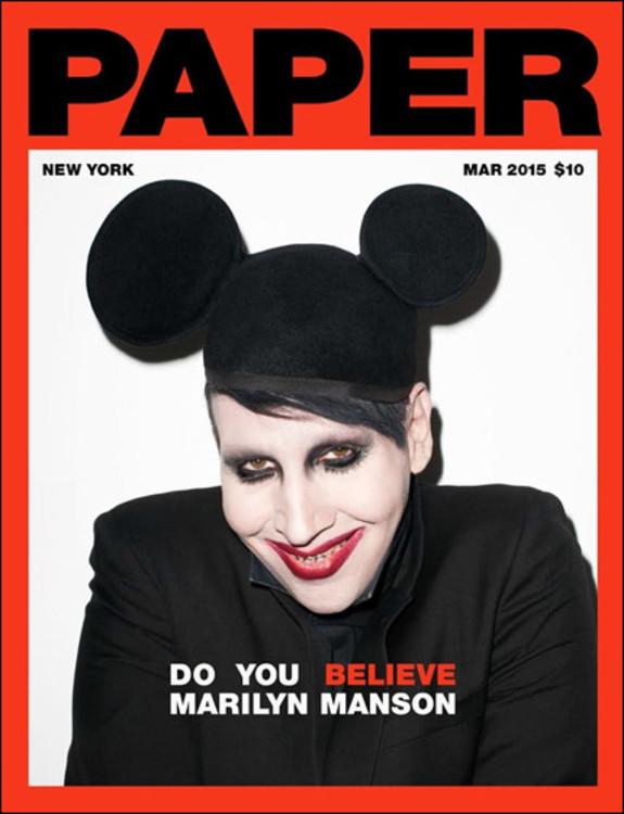 Обложка журнала Paper, 2015
