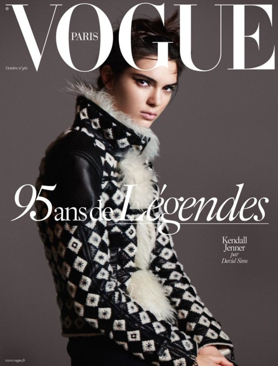 Vogue Paris, октябрь 2015