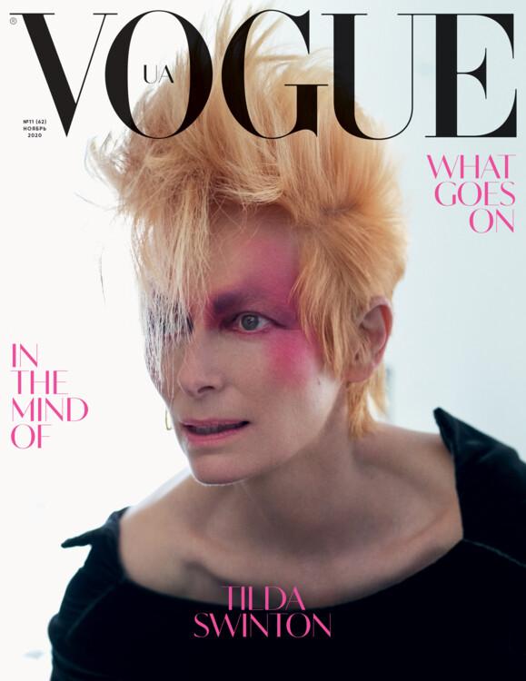 Vogue UA ноябрь 2020. Фото: Anton Corbijn @2b Management