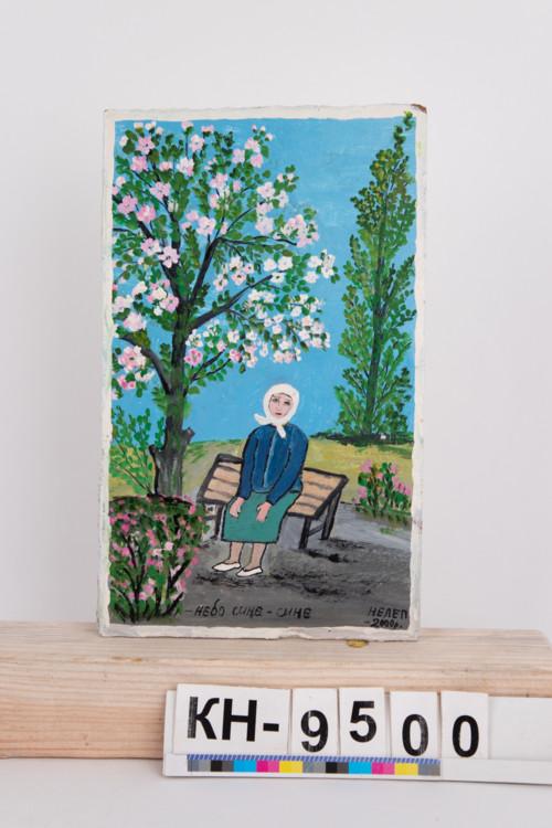 """""""Небо синє-синє"""", Марія Нелеп (работа из коллекции Музея Ивана Гончара)"""