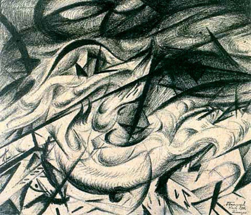 «Пожар в Киеве», 1916 (Национальный художественный музей Украины)