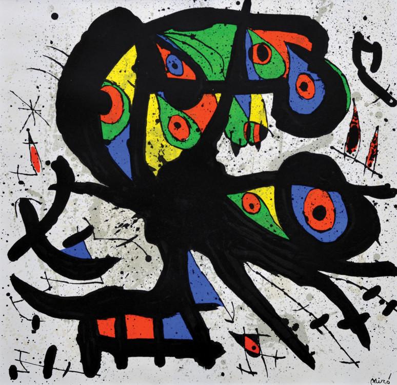 «Agora-1», 1971, Жоан Міро