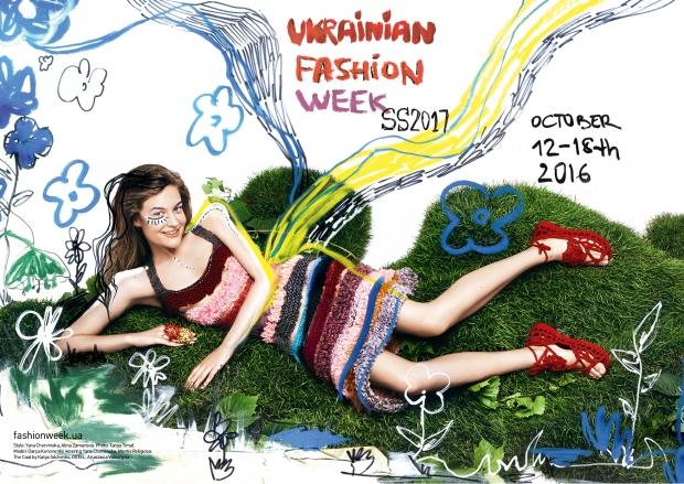 В Киеве стартует 39-й Ukrainian Fashion Week